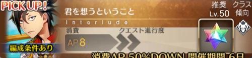 player-AndroidPlugin}-06232021184542