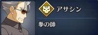 player-AndroidPlugin}-07092021183717