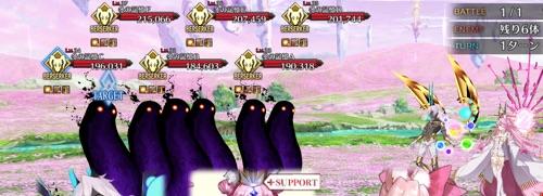 player-AndroidPlugin}-08042021183209