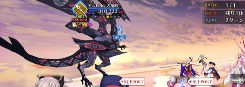 player-AndroidPlugin}-08042021184851