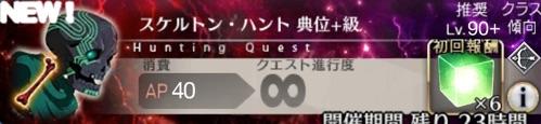 player-AndroidPlugin}-08202021180129