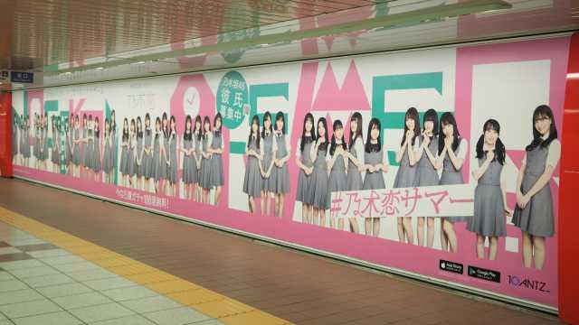 20210706hina-koinogikoi05
