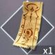 エクサガ_アイテム_折神符