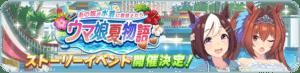 banner_30100009