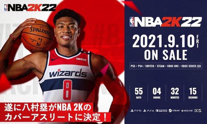 NBA_2K22_アイキャッチ