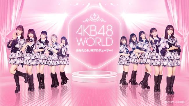アイキャッチ_AKB48W