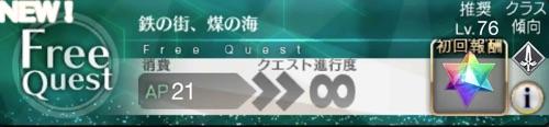 player-AndroidPlugin}-08052021014623