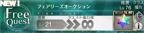 player-AndroidPlugin}-08052021021312