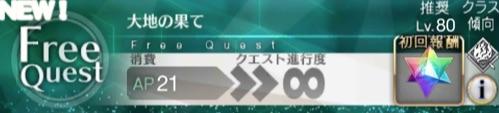 player-AndroidPlugin}-08052021032010