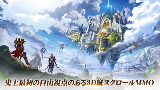 不思議な3DファンタジーMMORPG「イモータルデスティニー:闇の起源」事前登録受付中!