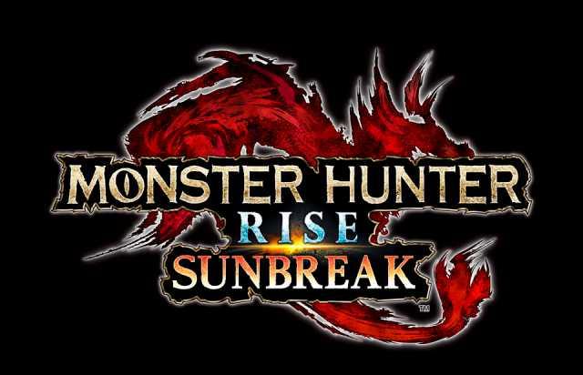 シリーズ最新作『モンスターハンターライズ:サンブレイク』、2022年夏に発売決定!