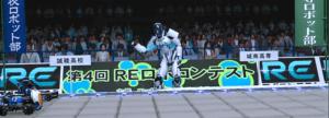 ユースドラマ「ロボット部」の攻略チャート