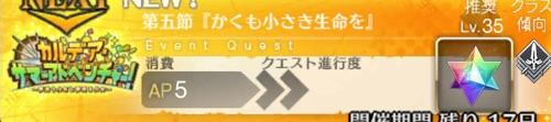player-AndroidPlugin}-09112021180106