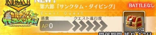 player-AndroidPlugin}-09112021180516