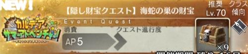player-AndroidPlugin}-09122021181736