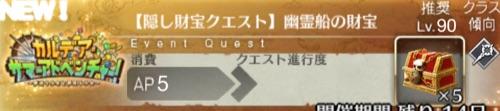 player-AndroidPlugin}-09142021183145