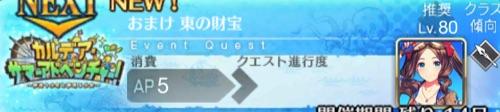 player-AndroidPlugin}-09142021193600