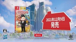 【モノポリー for Nintendo Switch + Monopoly マッドネス】発売日や予約特典などのゲーム最新情報