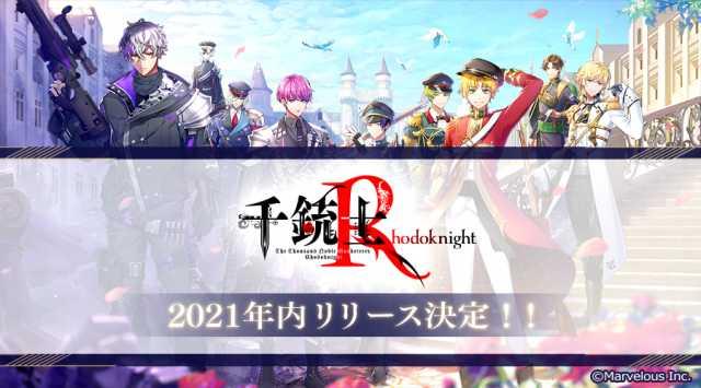 20211015senjyushi08