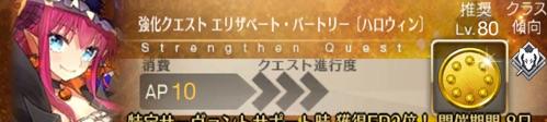player-AndroidPlugin}-10062021181358