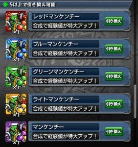 trade08