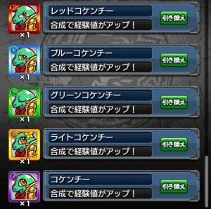 trade09