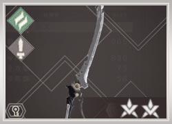 【リィンカネ】悔啖の剣の評価とステータス【ニーアリィンカーネーション】