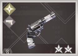 【リィンカネ】射撃殺の銃の評価とステータス【ニーアリィンカーネーション】