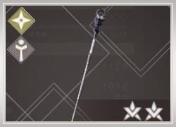 【リィンカネ】殴殺の杖の評価とステータス【ニーアリィンカーネーション】
