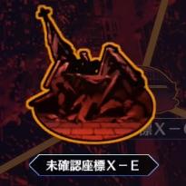 輝石 の fgo 弓
