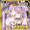 5_1115_双つ星