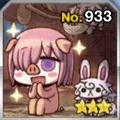 FGO_慎ましき豚