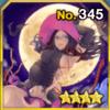 4_345_月夜の魔女